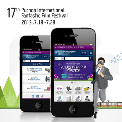 17th PiFan
