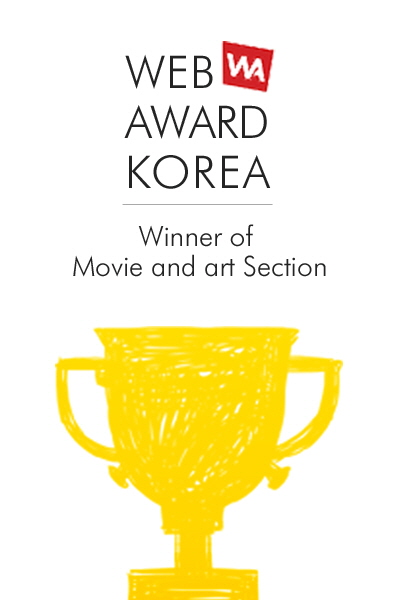 Web AWARD KOREA