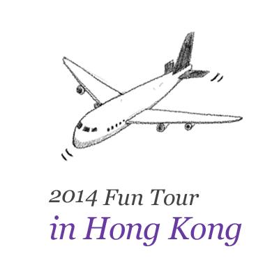 2014 Fun Tour in Hong Kong